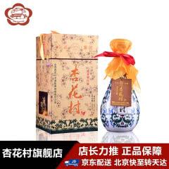 52°汾酒瓷瓶浓香杏花村(优级)500ml(2011年)