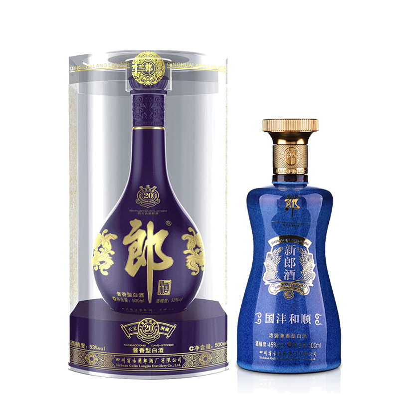 53°郎酒·青花郎二十(20)500ml +45°新郎酒(国沣和顺)500ml(2015年)