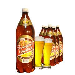 俄罗斯原装进口波罗的海大杯子烈性啤酒1.42L*6