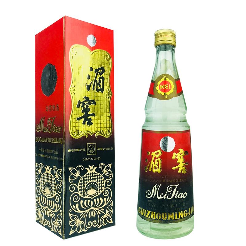 52º贵州湄窖酒500ml(1995年)