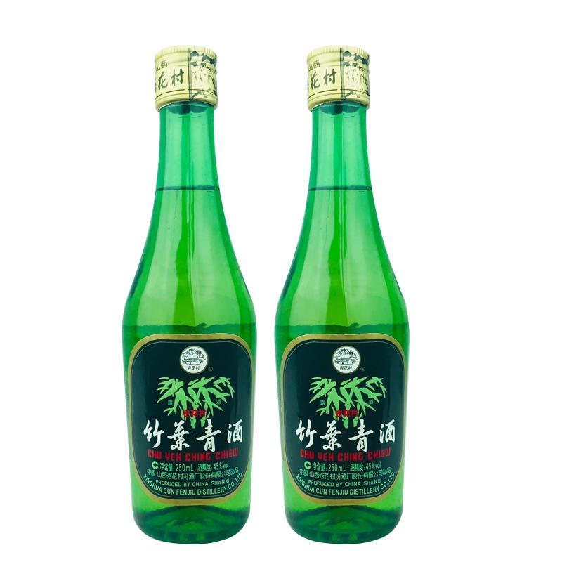 45º竹叶青酒250ml (2瓶装) 2008年
