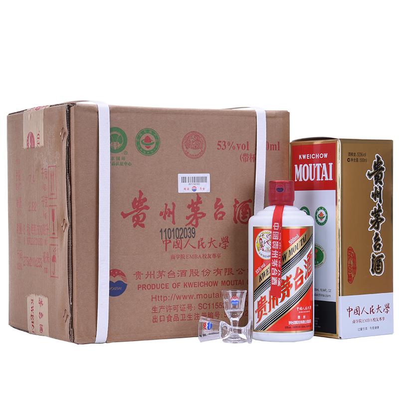 53°贵州茅台酒(中国人民大学商学院EMBA校友尊享)原箱未拆500ml*6瓶