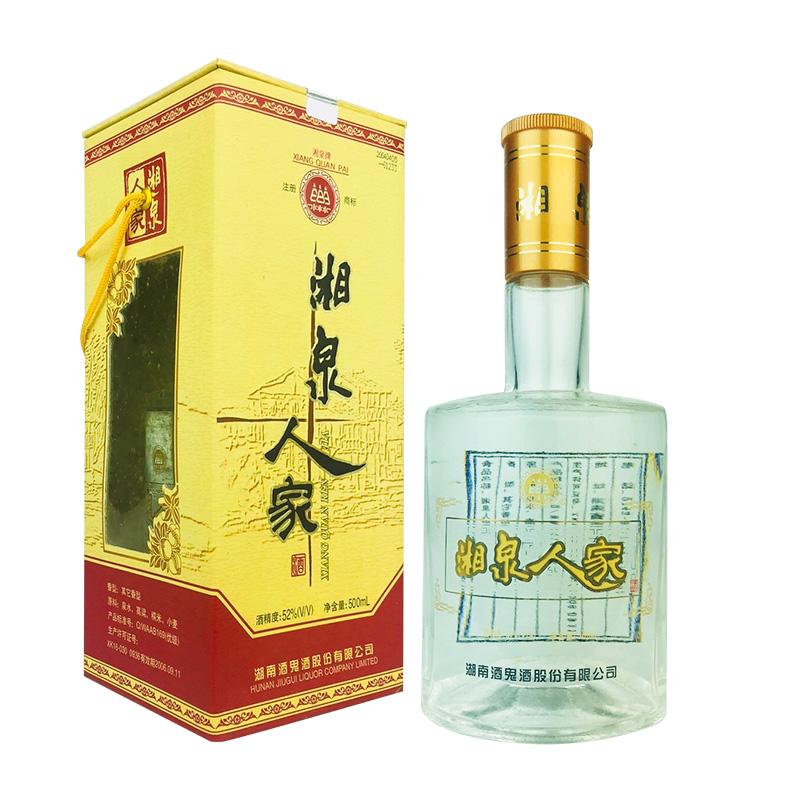 52º酒鬼酒公司 湘泉人家酒500ml(2004年)