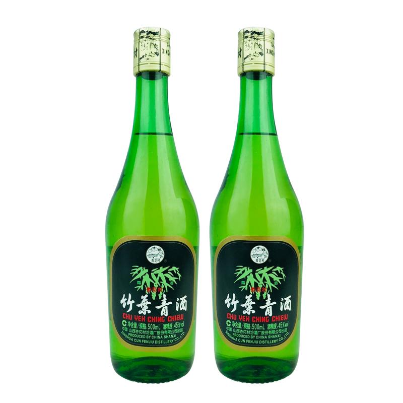 45º竹叶青酒500ml (2瓶装) 2012年