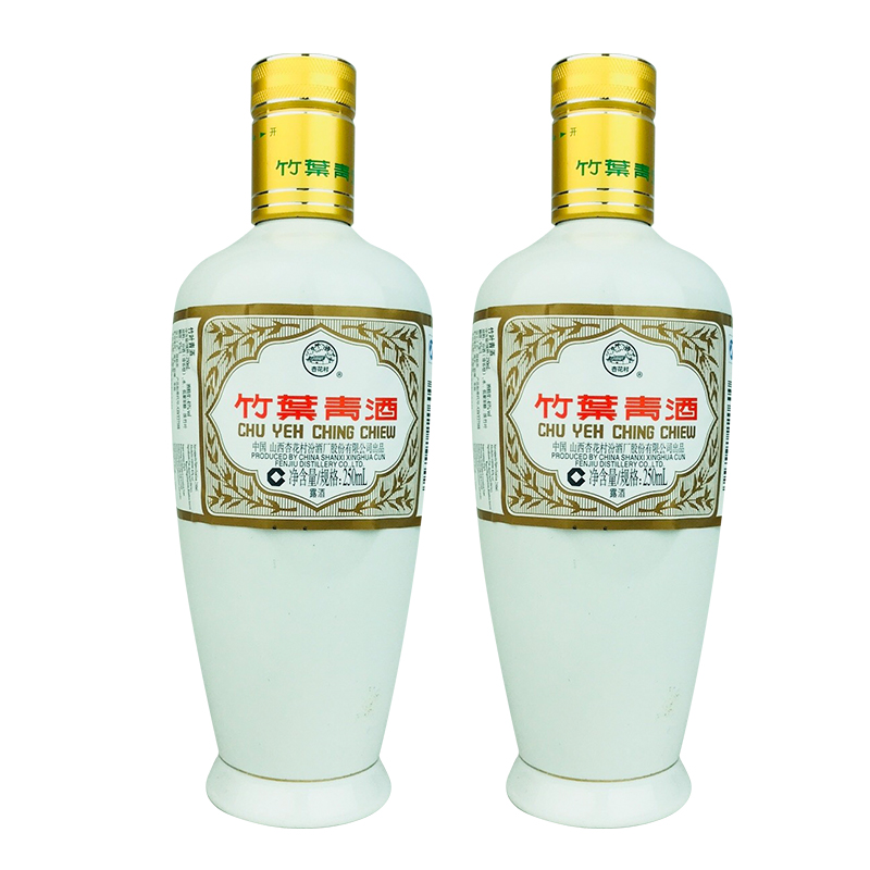 45°瓷瓶竹叶青酒250ml (2瓶装) 2014年