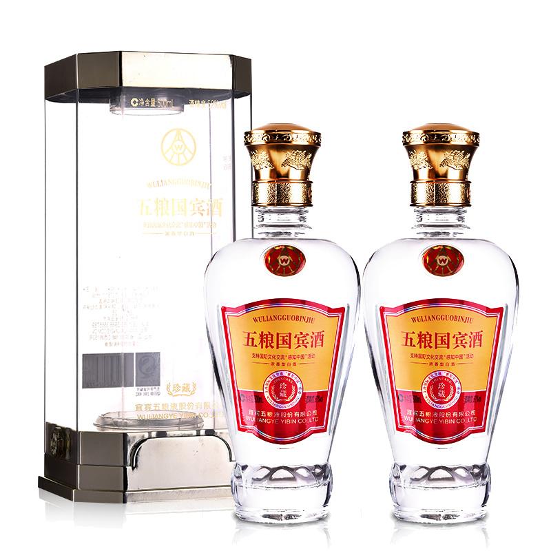 52°五粮国宾酒(珍藏)500ml(双瓶装)
