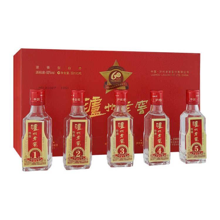 52°泸州老窖特曲60周年金奖纪念小酒礼盒装50ml*5瓶(2012年)