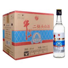 43°牛栏山二锅头净爽清香型整箱白酒500ml(12瓶装)