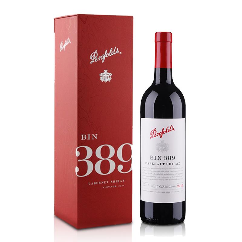 澳洲奔富Bin389赤霞珠西拉红葡萄酒 精选礼盒装 750ml
