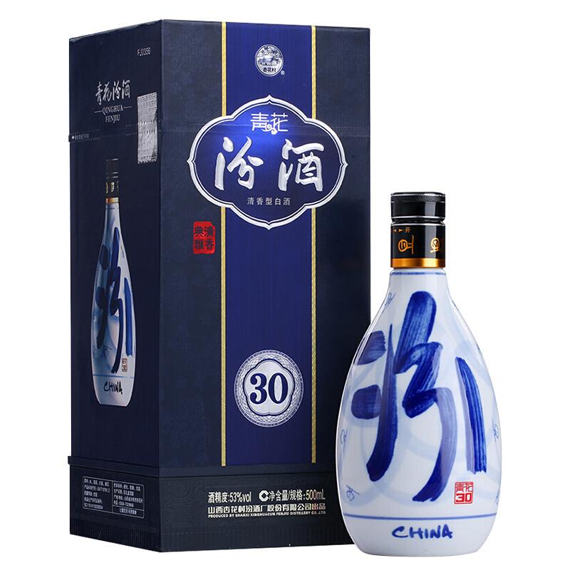 53°青花30汾酒清香型白酒500ml