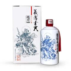 53°肆拾玖坊茅台镇酱香型白酒礼盒装义薄云天500ml