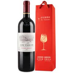 智利原瓶进口红酒 拉菲巴斯克干红葡萄酒 750ml 巴斯克特酿/华诗歌珍藏