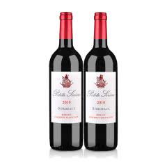 【清仓】法国红酒法国小美人鱼干红葡萄酒750ml(双瓶套)