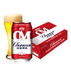 百威英博 雁荡山啤酒 醇麦 330ml*24罐 整箱装