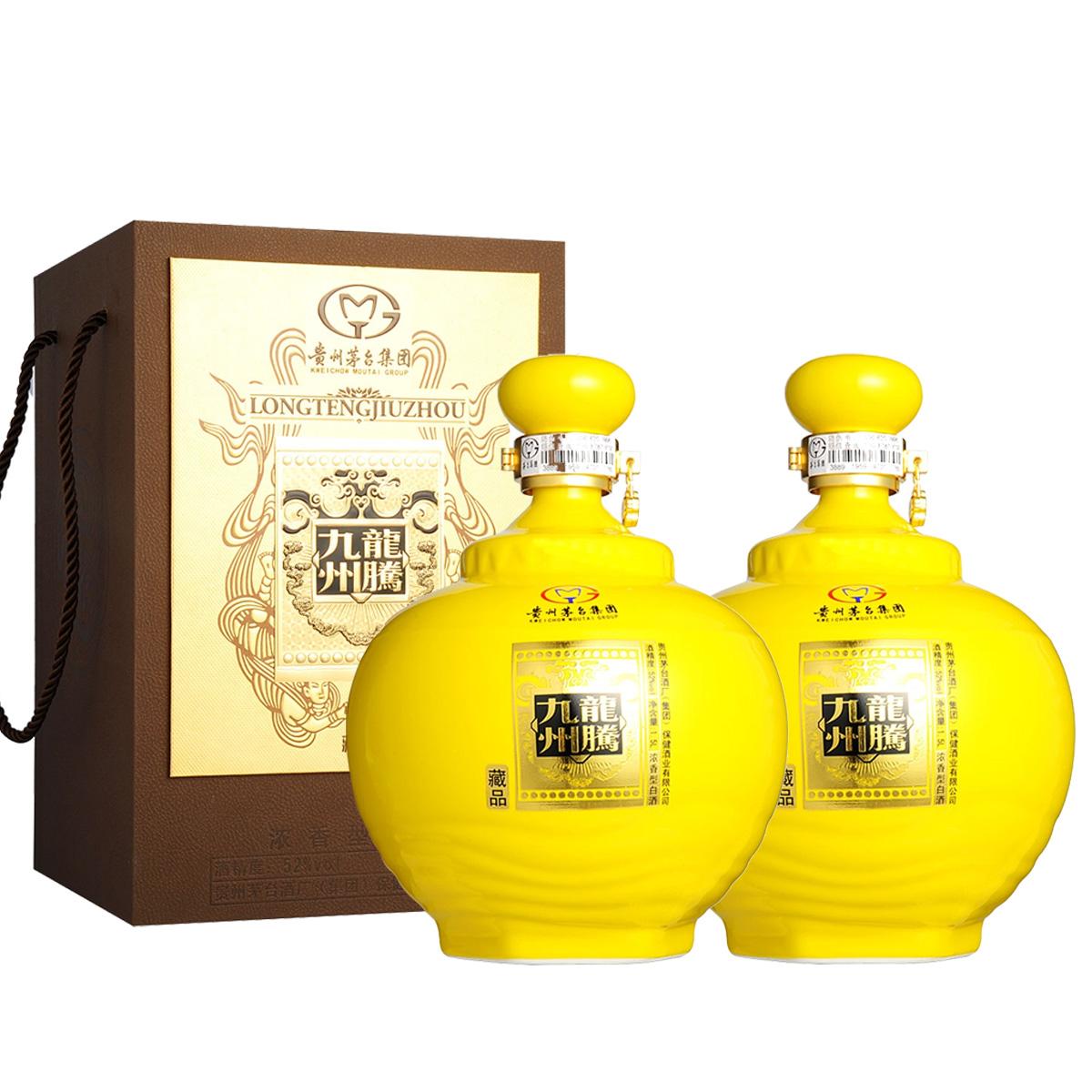 【老酒特卖】52°茅台集团龙腾九州藏品1500ml(2014-2015年)双瓶套