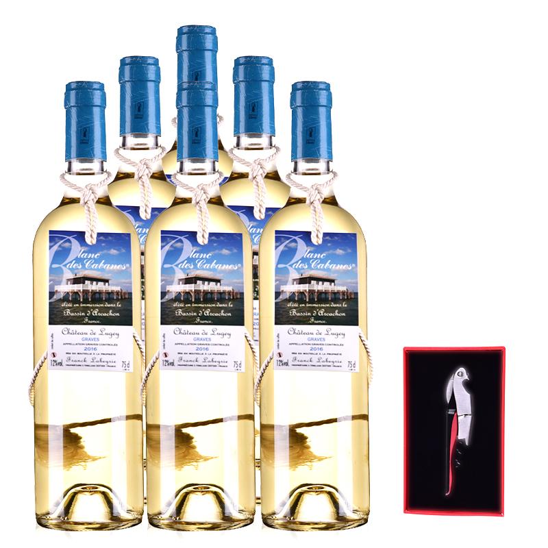 法国露歌庄园海藏2016干白葡萄酒750ml *6+梦特骑士城堡酒刀套盒