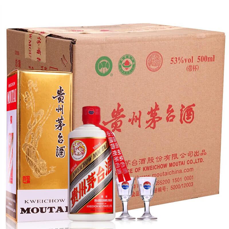 53°飞天茅台 500ml(2016年)(6瓶装)整箱