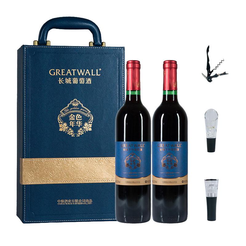 红酒礼盒 长城干红葡萄酒金色年华750ml*2瓶