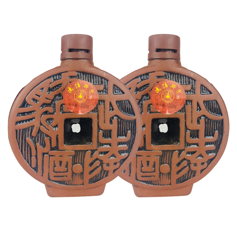 老酒 46º武陵骄子酒100ml(2瓶装)2003年