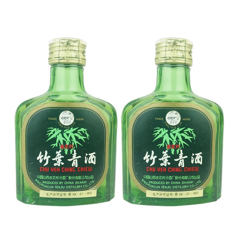 45º竹叶青酒125ml (2瓶装)2000-2003年随机发货