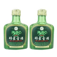 老酒 45º竹叶青酒125ml (2瓶装)2000-2003年随机发货