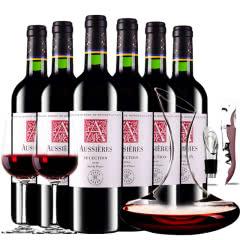【ASC行货】法国原瓶进口红酒拉菲奥希耶西爱干红葡萄酒红酒整箱醒酒器装750ml*6