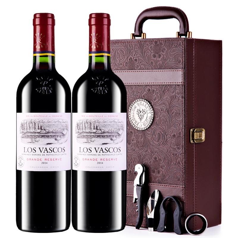 【ASC行货】法国原瓶进口红酒拉菲巴斯克珍藏干红葡萄酒红酒礼盒装750ml*2