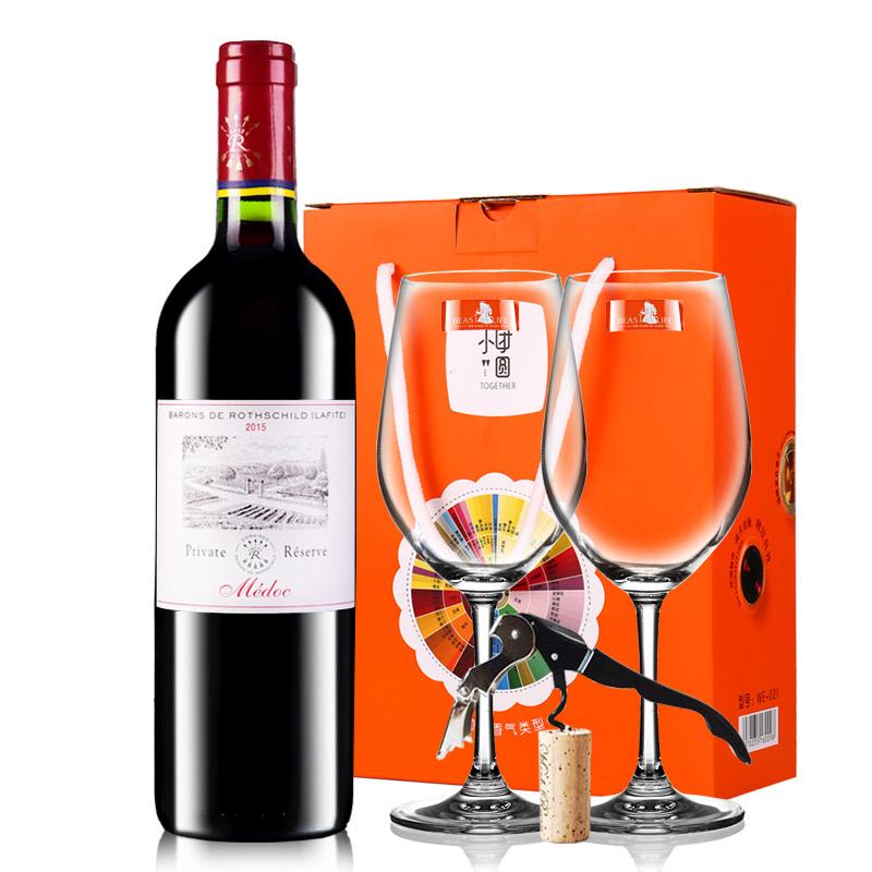 【ASC行货】法国原瓶进口红酒拉菲珍酿梅多克干红葡萄酒红酒单支装送红酒杯750ml