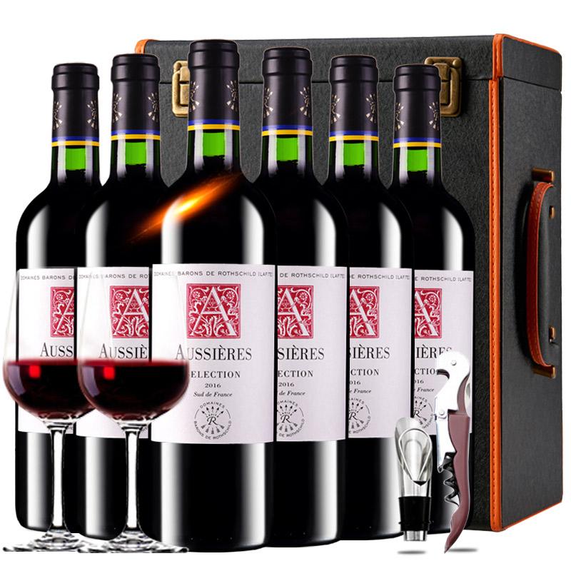 【ASC行货】法国原瓶进口红酒拉菲奥希耶西爱干红葡萄酒红酒整箱红酒礼盒装750ml*6