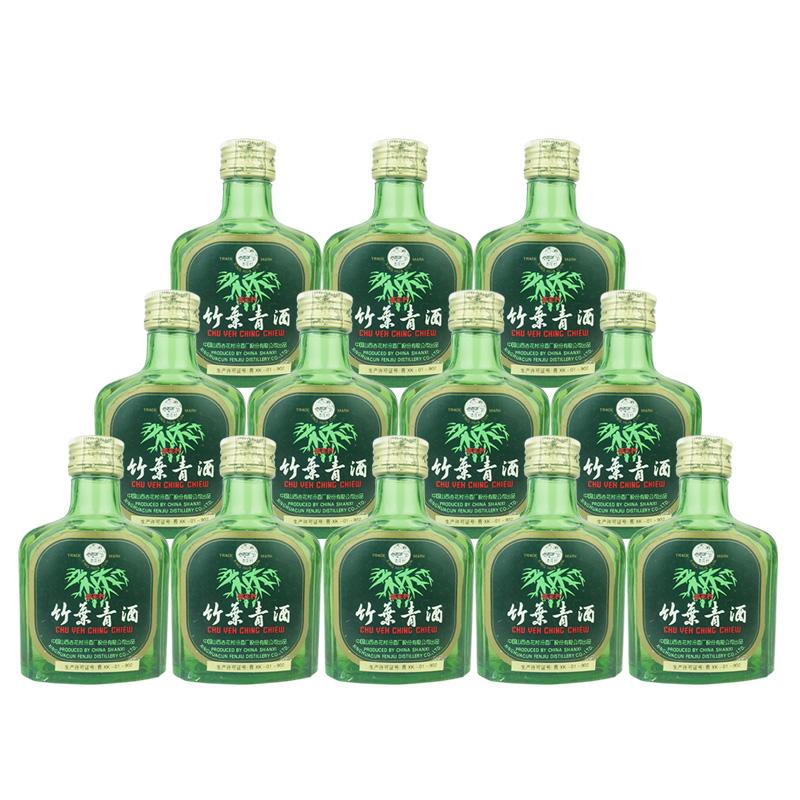 老酒 45º竹叶青酒125ml (12瓶装) 2000-2003年随机发货