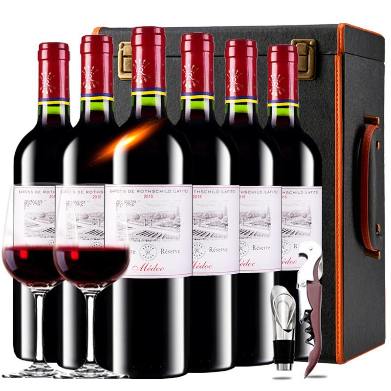 【ASC行货】法国原瓶进口红酒拉菲珍酿梅多克干红葡萄酒红酒礼盒装750ml*6