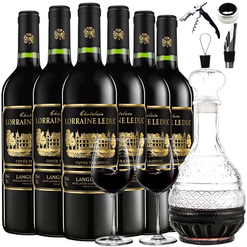 法国(原瓶进口AOP)洛林公爵庄园干红葡萄酒750mL(6瓶装)