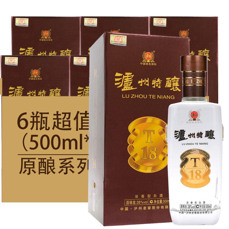 38°泸州老窖泸州特酿(T18)500ml(6瓶装) 2011年老酒