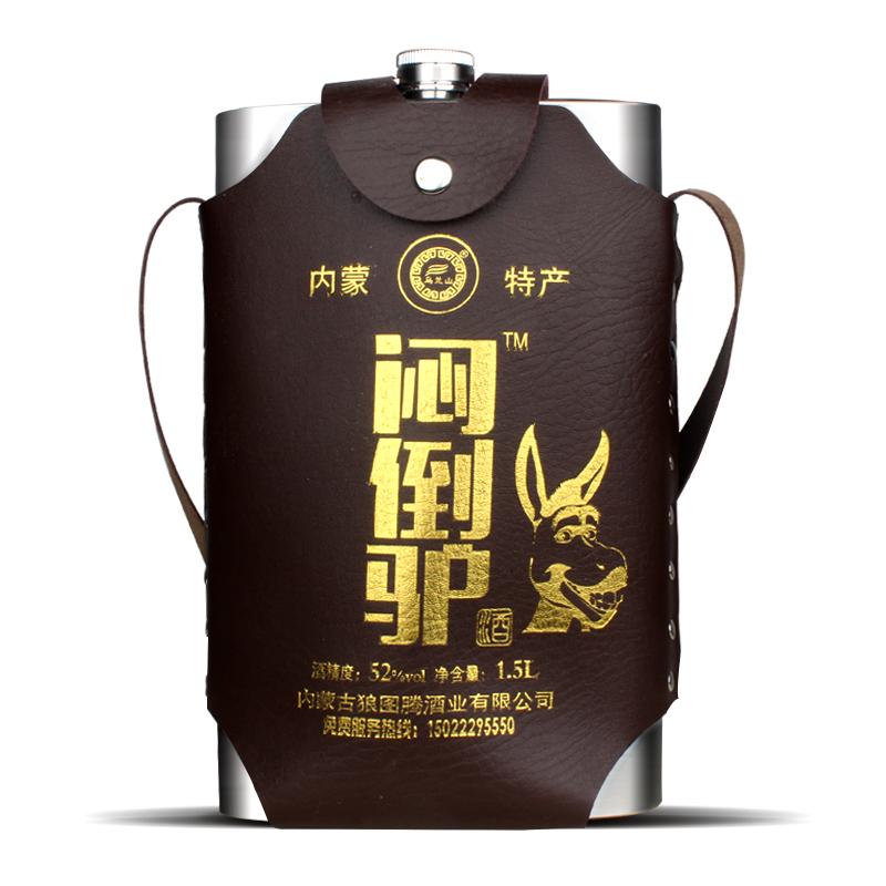 内蒙古闷倒驴特产白酒 不锈钢壶白酒52度1500ml清香型白酒