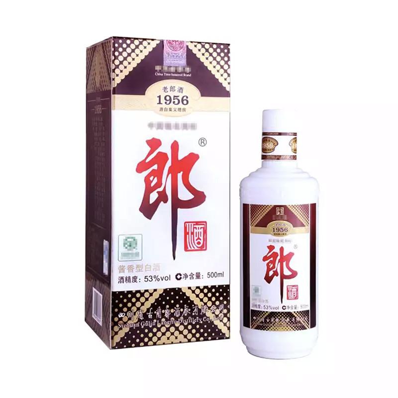 老酒 53°郎酒1956 (2010年) 500ml