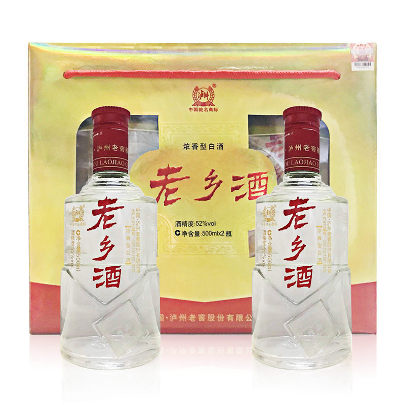 52°泸州老窖老乡酒500ml*2(2011年)