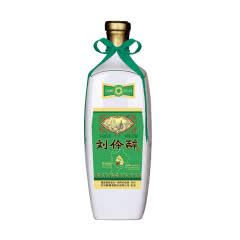 55° 刘伶醉 雄安新区纪念酒(白瓷瓶) 500ml