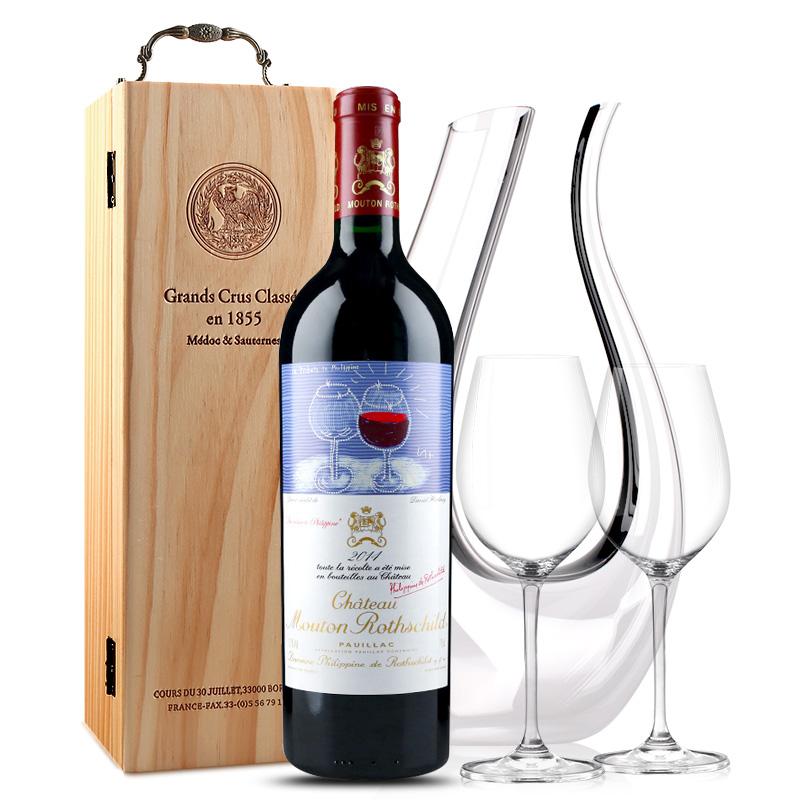 法国原瓶进口红酒 波尔多波亚克产区 木桐古堡干红葡萄酒 2014年 正牌 单支 750ml