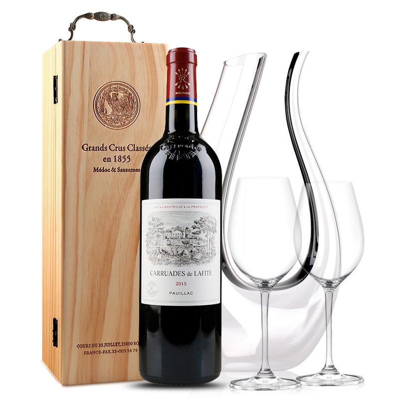 法国1855列级酒庄 拉菲副牌 拉菲珍宝干红葡萄酒 小拉菲 2015年 单支 750ml
