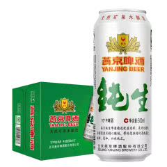 燕京啤酒 纯生啤酒 500ml(12听装)