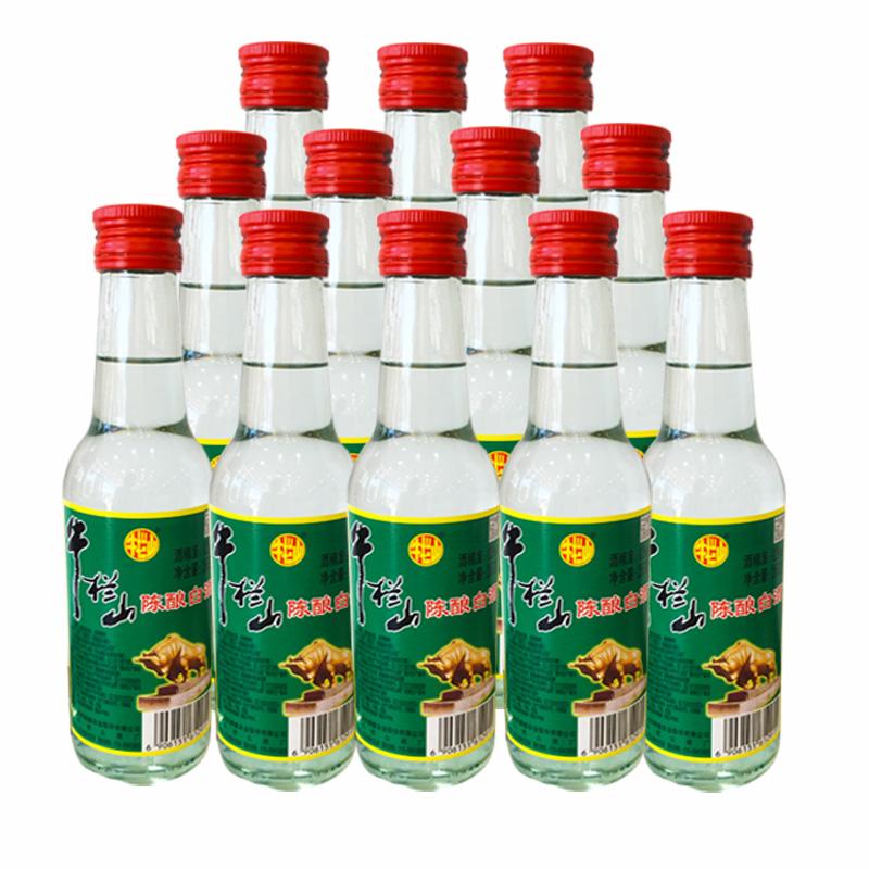42°北京牛栏山二锅头陈酿白酒牛二256ml*12瓶