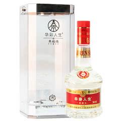 52°五粮液生态华彩人生典藏级30典藏竹荪酒500ml