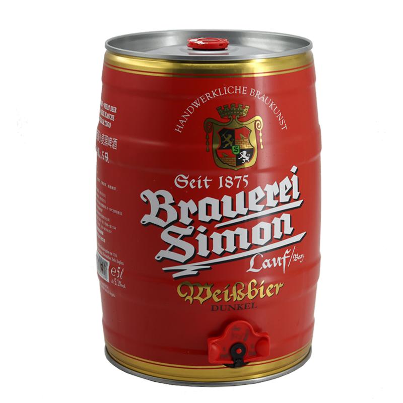德国啤酒5.1°凯撒西蒙小麦黑啤酒桶装5L