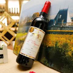 法国原瓶进口红酒 AOC拉特干红葡萄酒750ml