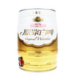 燕京啤酒 12度原浆白啤 5L桶装