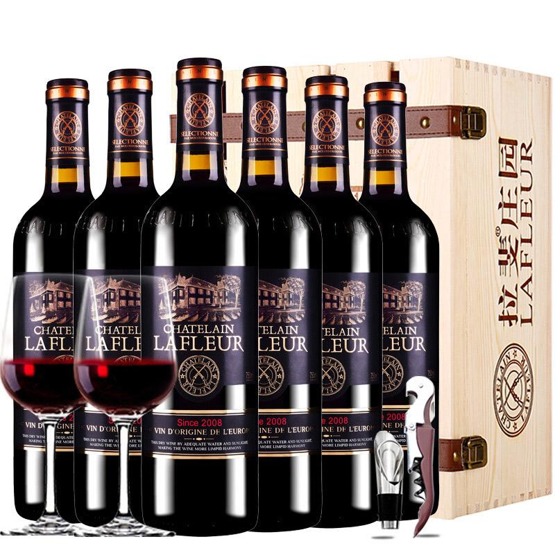 拉斐庄园2008珍酿进口红酒特选干红葡萄酒红酒整箱红酒礼盒装750ml*6