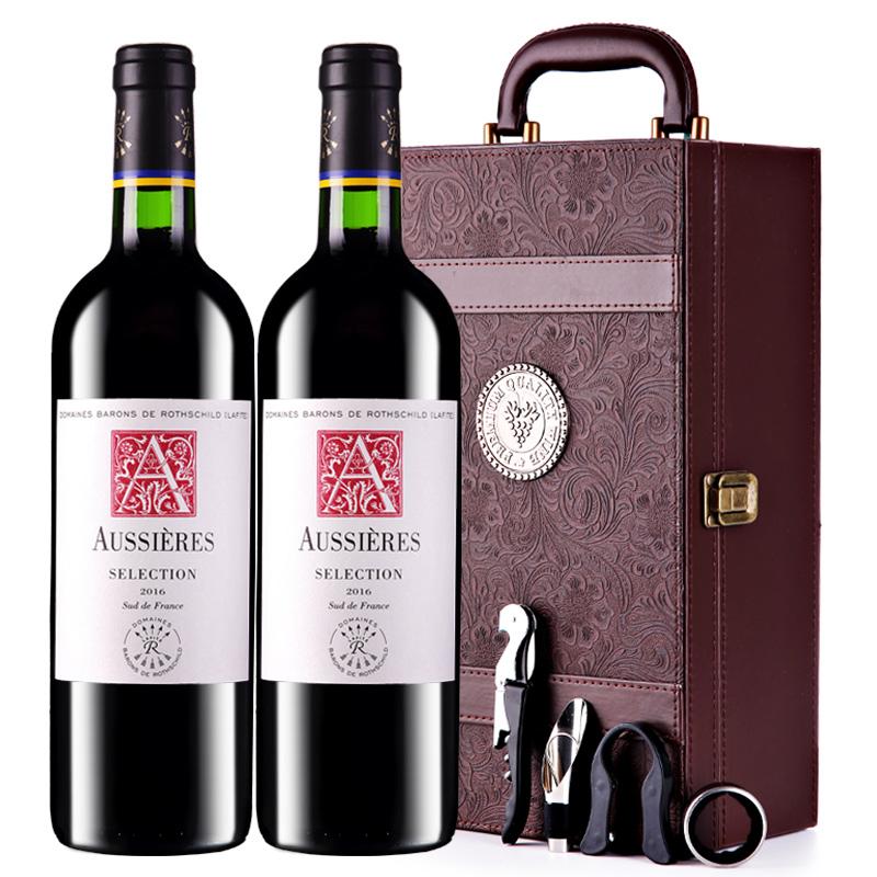 【ASC行货】法国原瓶进口红酒拉菲奥希耶西爱干红葡萄酒红酒礼盒装750ml*2