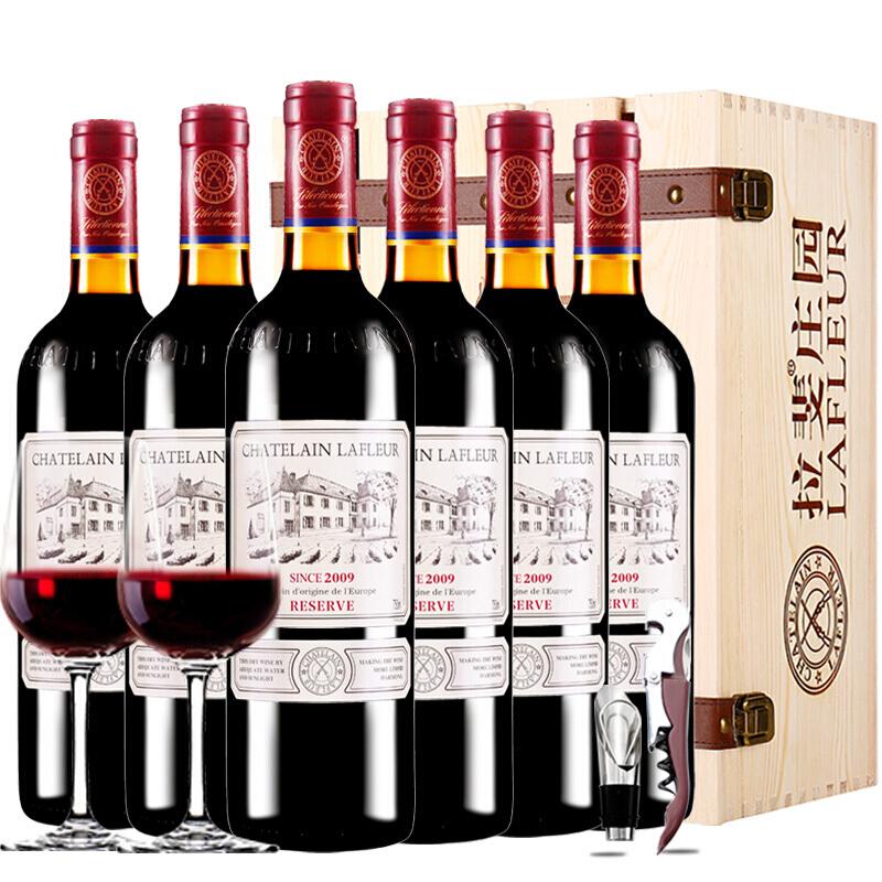 拉斐庄园2009珍酿进口红酒珍藏干红葡萄酒红酒整箱红酒礼盒装750ml*6
