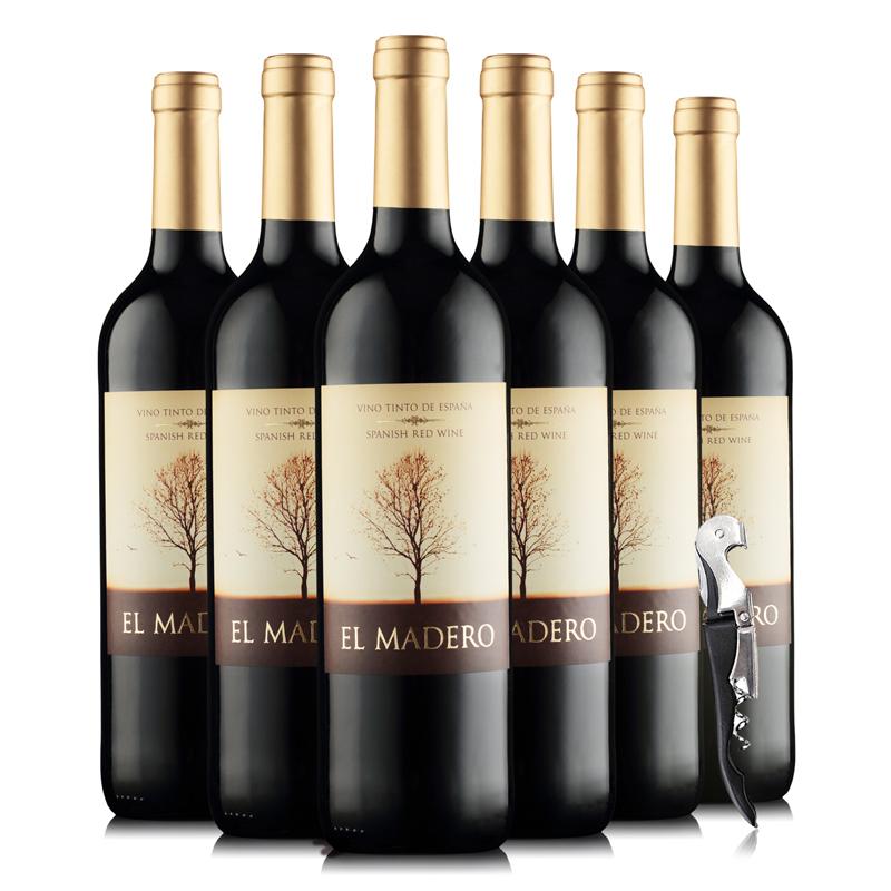 西班牙原瓶进口红酒 奥瑞安神树干红葡萄酒 整箱六支装750ml*6