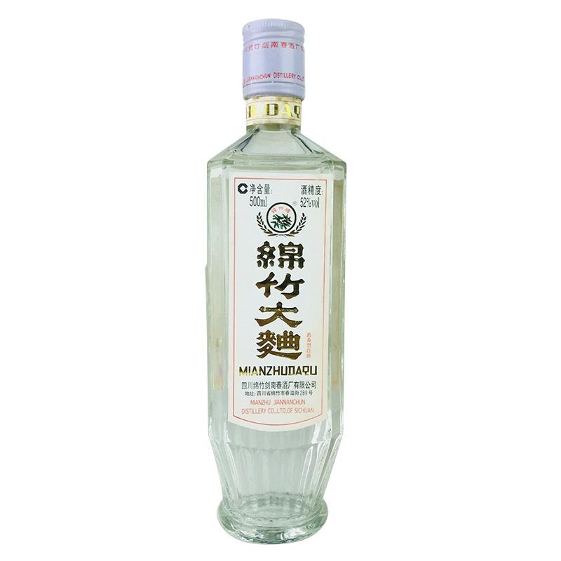 老酒 52°剑南春酒厂方瓶绵竹大曲500ml(2006年)